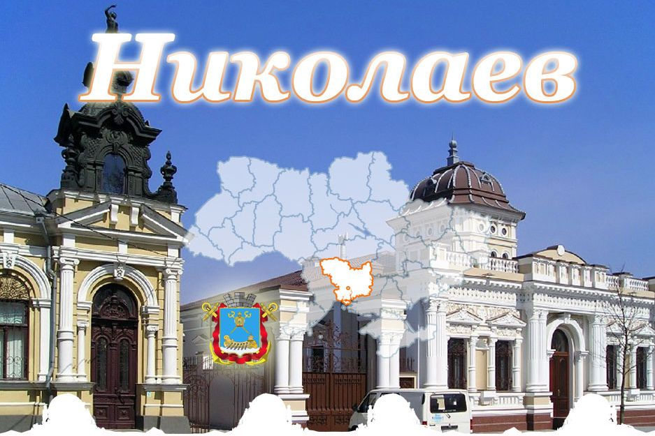 Лечение и реабилитация наркомании в Николаеве